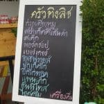 Today's Menu in Thai