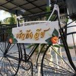 Thai Sign of Thinglish Kitchen
