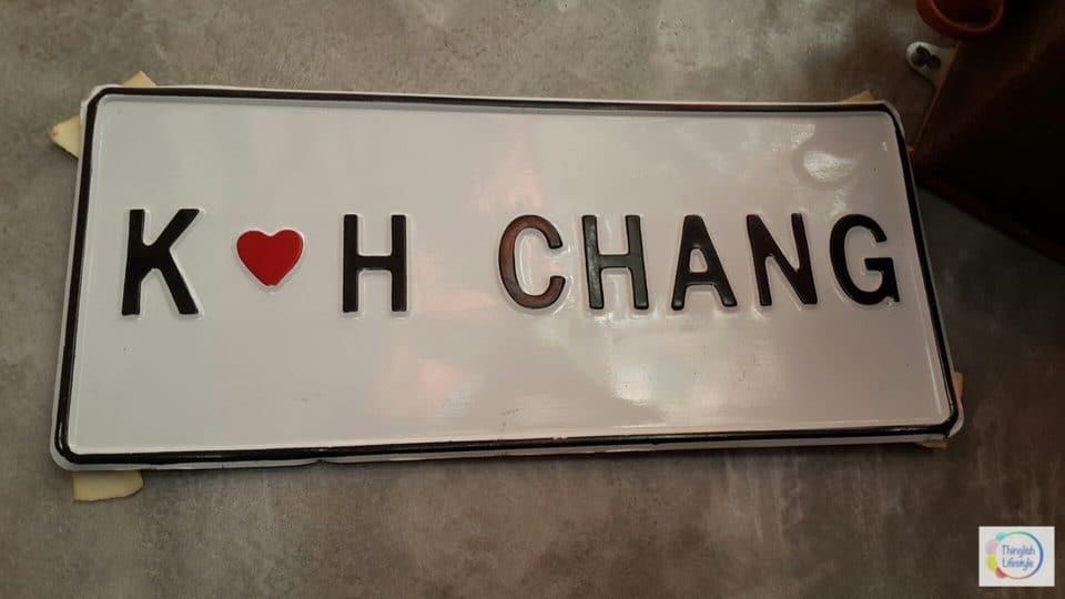 We Love Koh Chang